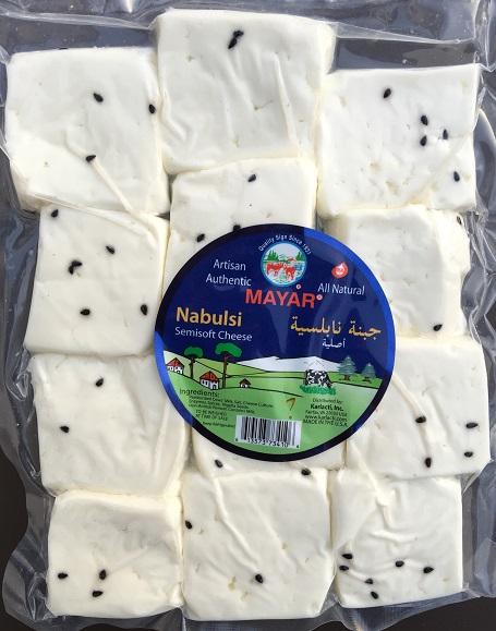 Nabulsi_Cheese