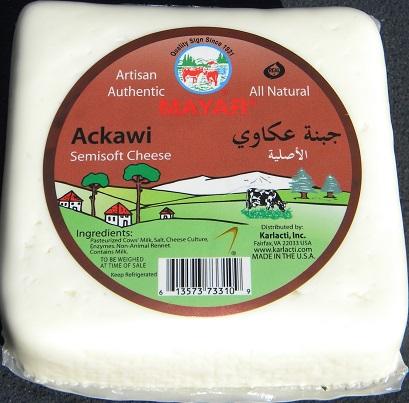 akkawi-cheese